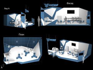 Рабочий вариант дизайна выставочного стенда компании Звезда