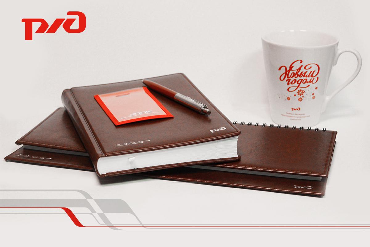 Корпоративные подарки (ежедневник и планинг с логотипом, ручка с логотипом и чехол с логотипом