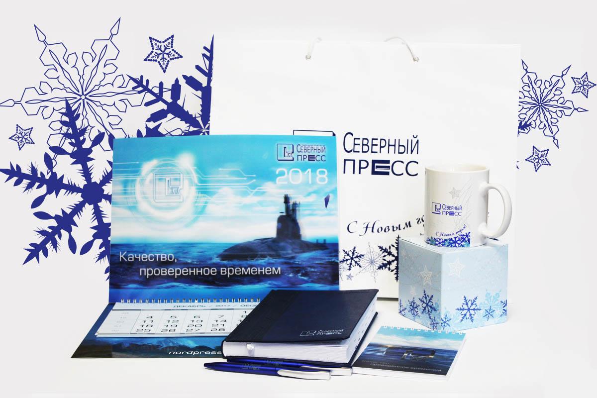 Корпоративная продукция (ежедневник, ручка с логотипом, кружка фирменная в коробке, квартальный календарь, стерео календарь, пакеты ПВД, пакет бумажный, блокноты а6, блокноты на пружине)