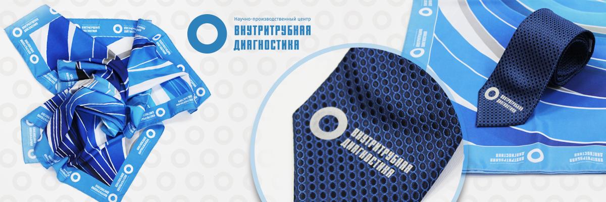 фирменный платок с логотипом компании
