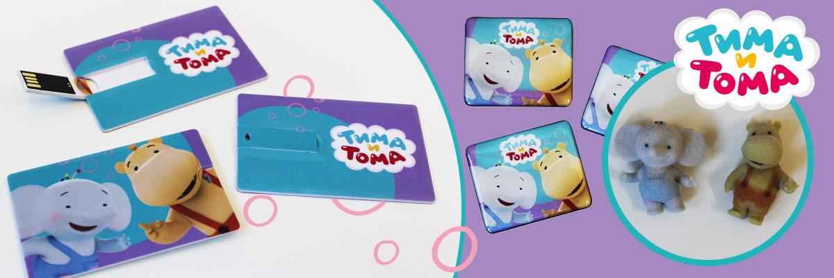 Сувениры Смешарики Тима и Тома