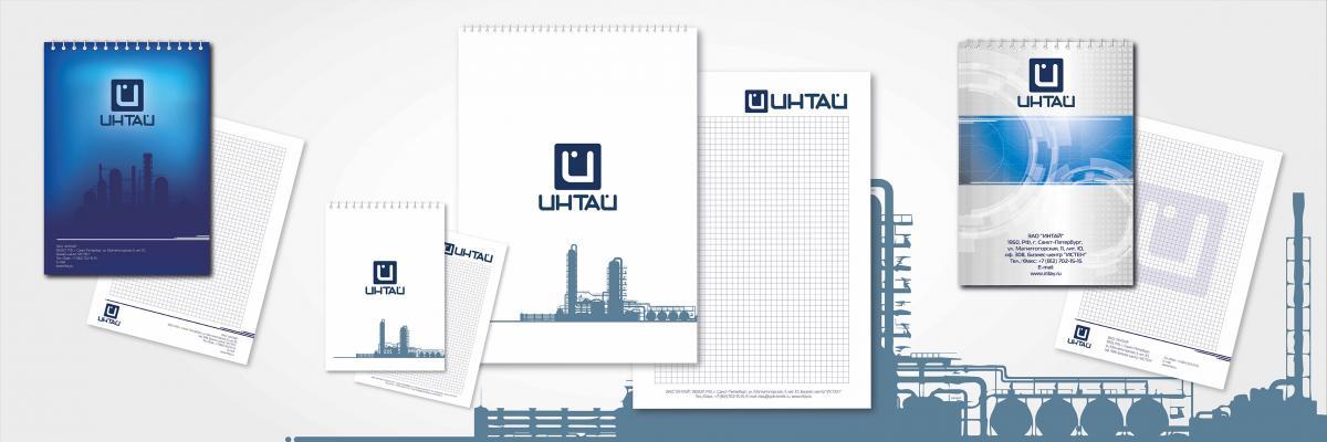 Дизайн фирменного блокнота