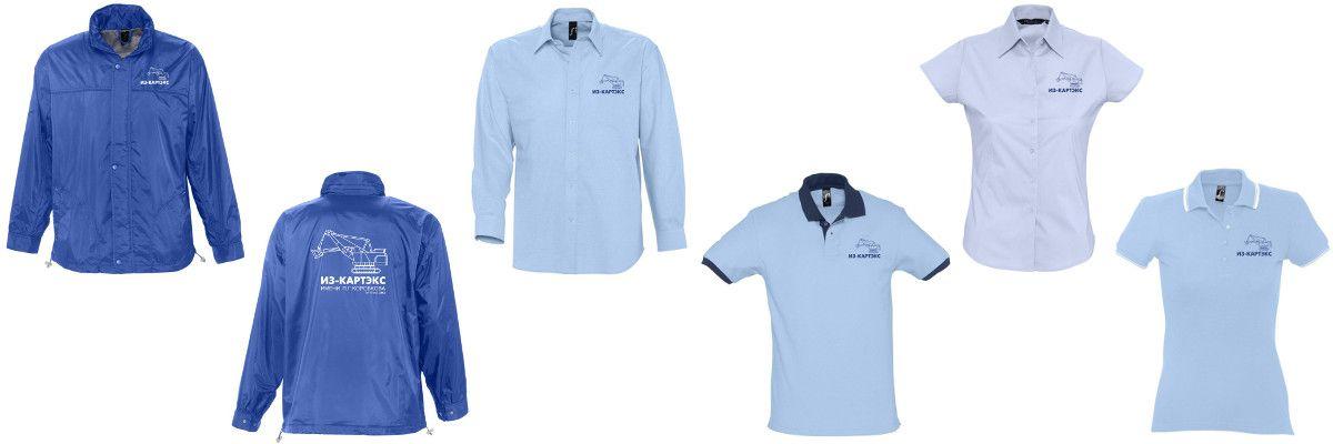 Одежда фирменного стиля с логотипом