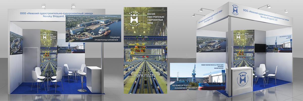 дизайн выставочного стенда, дизайн плакатов