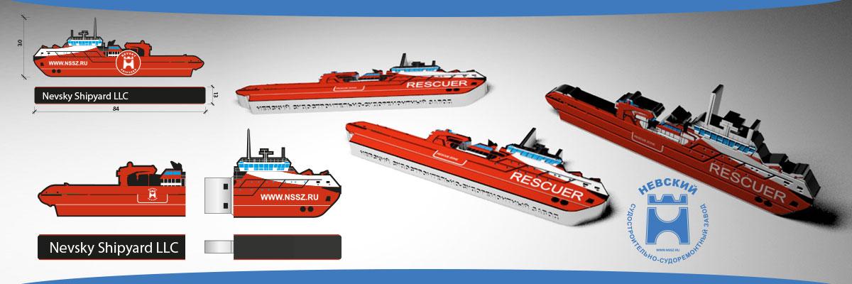 Usb-флешка Nevsky Shipyard LLC