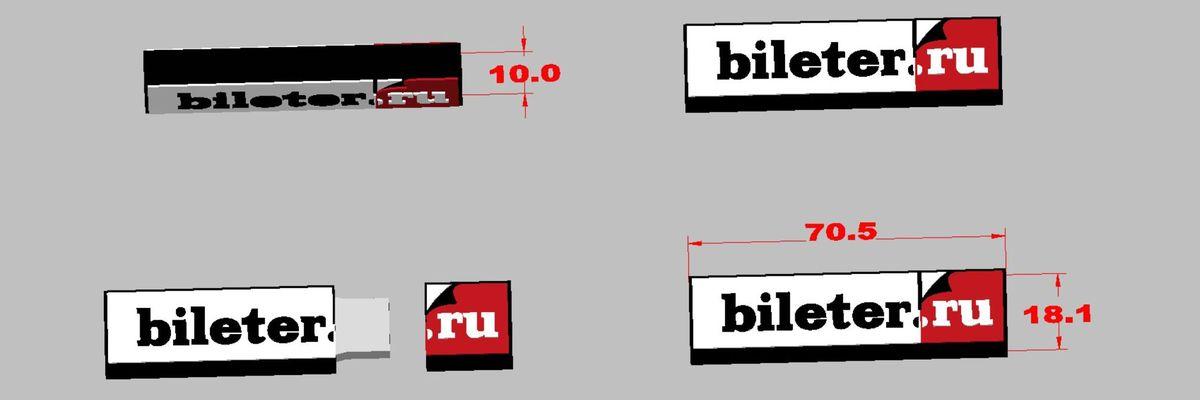 USB-флеш оригинального дизайна для сайта bileter.ru