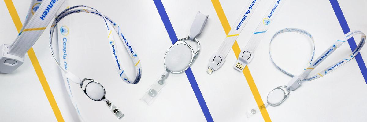 ланъярды с кабелем, лента логотип