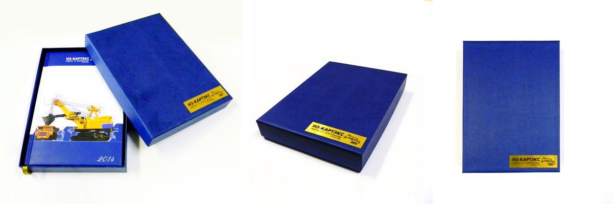 Новогодний фирменный подарочный набор: датированный ежедневник в коробке