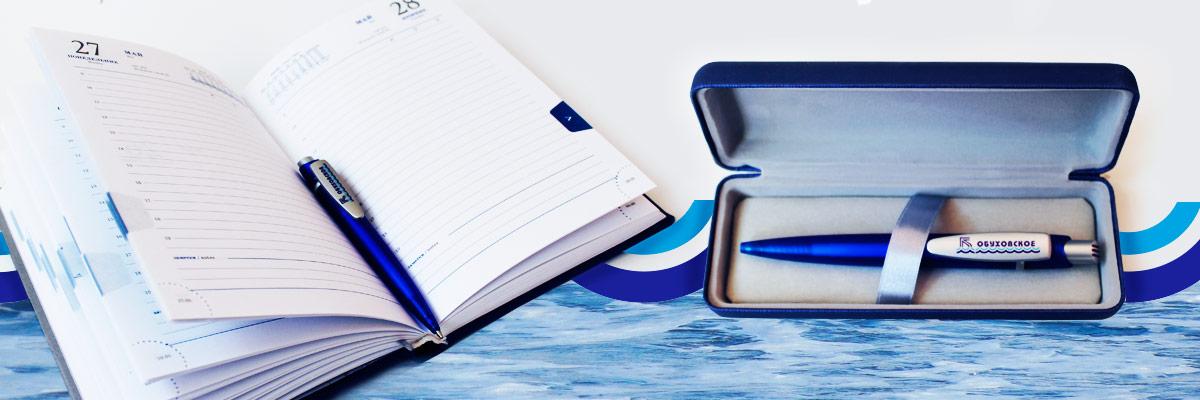 Фирменная ручка с логотипом Обуховское