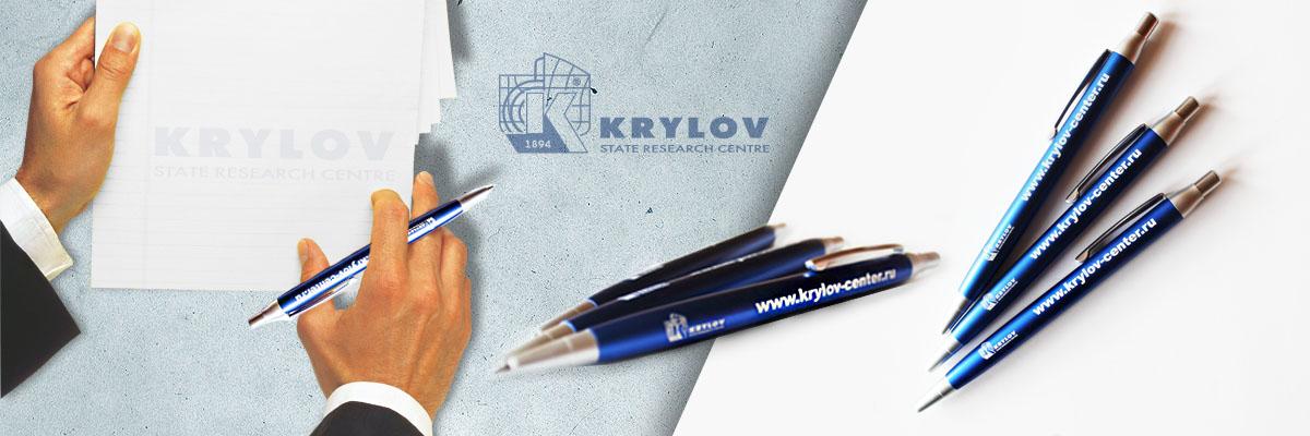 Корпоративные ручки с лазерной гравировкой