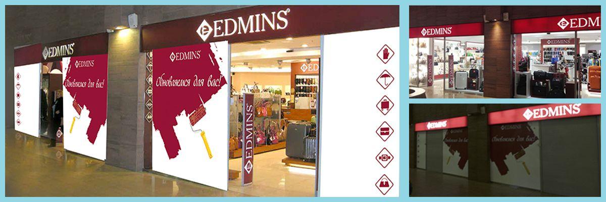 Дизайн наружной рекламы магазина - оформление витрины и вывески