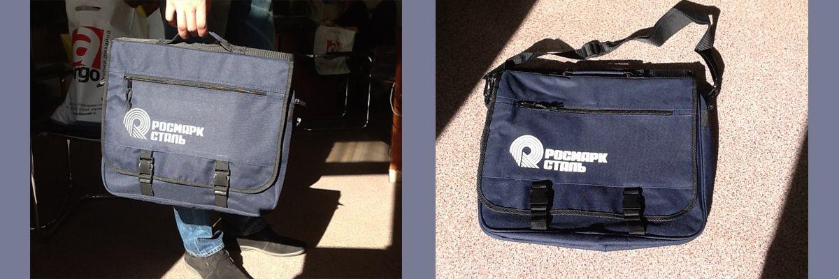 Конференц-сумка через плечо с логотипом