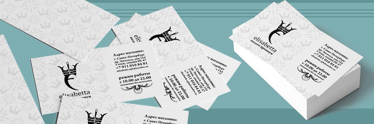 Фирменная корпоративная визитная карточка оригинального дизайна