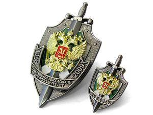"Набор нагрудных памятных знаков ""15 лет СЗТУ"""