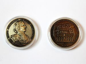 Сувенирная монета в честь победы при Гангуте