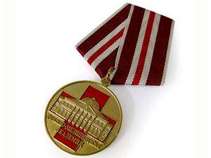"""Памятная медаль """"Военно-медицинская академия"""""""
