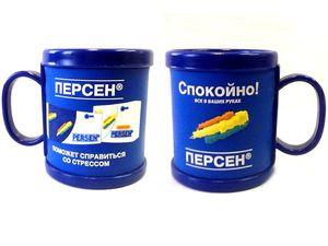 """Рекламный сувенир кружка """"Персен"""""""
