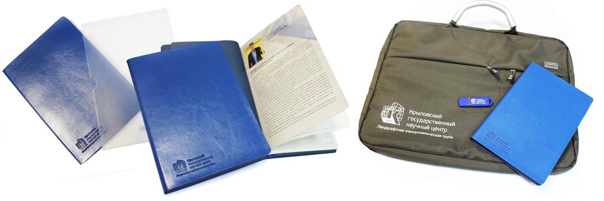 флешка, ежедневник и сумка с логотипом