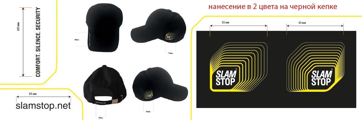 Выполнено брендирование корпоративной промо одежды (с логотипом)