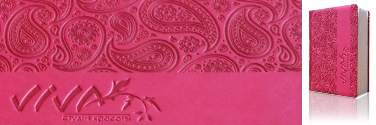 Фирменный датированный ежедневник с блинтовым тиснением логотипа.