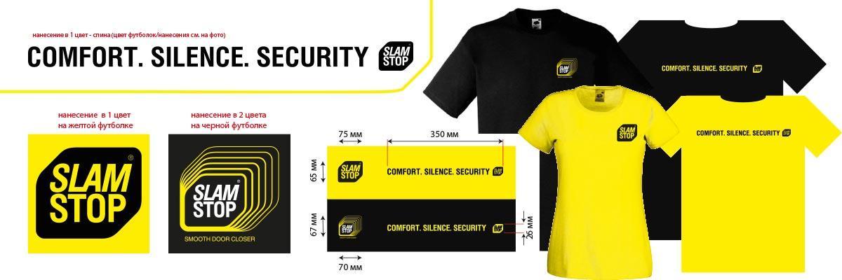 Выполнено брендирование корпоративных футболок