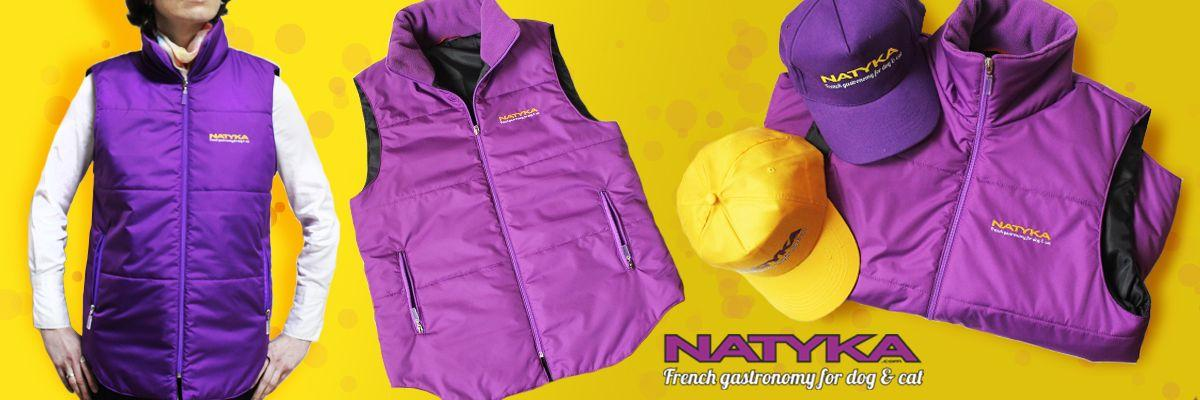 Рекламная промо-одежда NATYKA