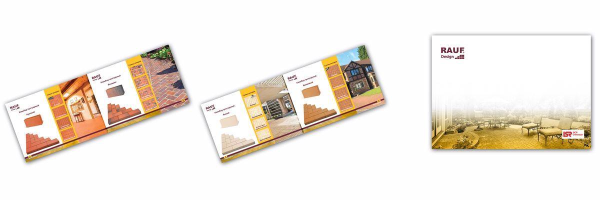 Дизайн каталога компании «ЛСР»