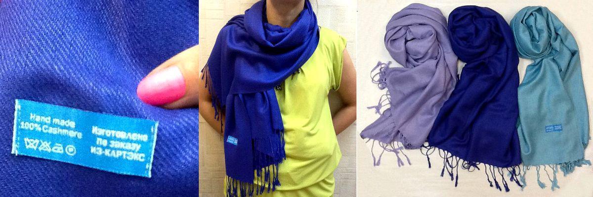 Фирменные шарфы из 100% кашемира для компании «Картэкс»