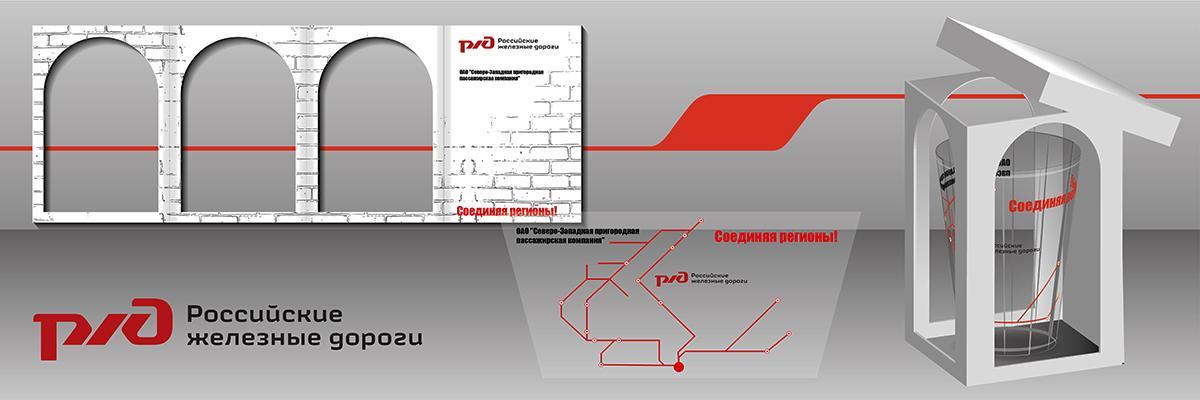 Новогодний корпоративный сувенир креативного дизайна.