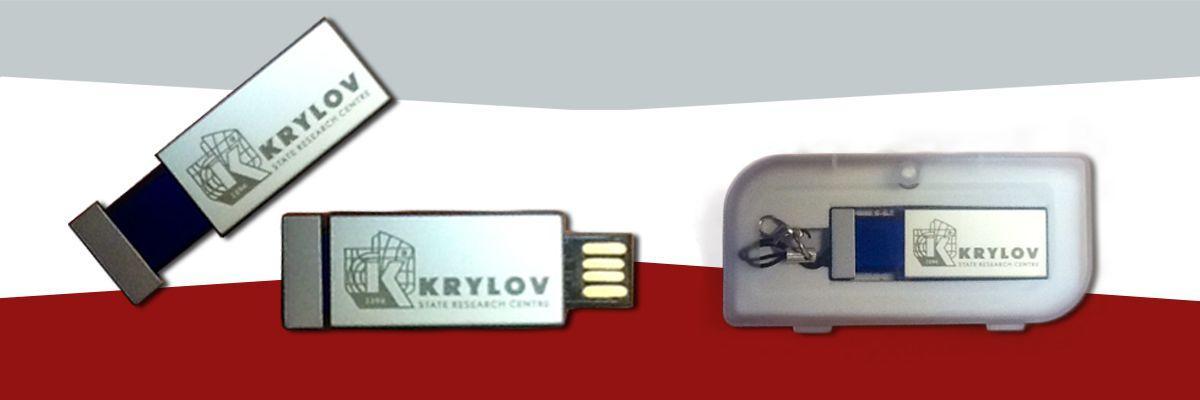 Фирменная сувенирная флешка с логотипом в подарочном боксе